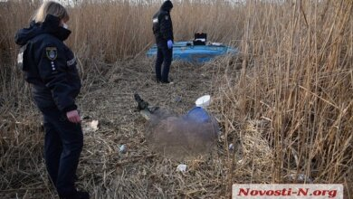 В Николаеве на берегу реки Ингул обнаружили труп мужчины | Корабелов.ИНФО