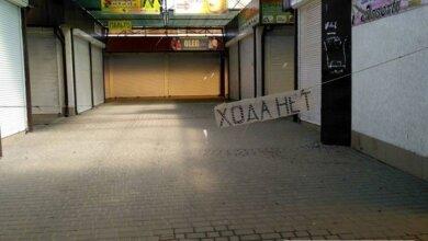 Photo of В области закрыты все рынки, кроме трех в Николаеве: там пока уговаривают предпринимателей
