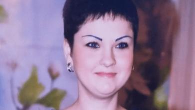 Photo of У Миколаєві розшукують безвісти зниклу Ірину Богдан