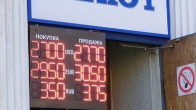 В обменниках Николаева вырос курс доллара и евро | Корабелов.ИНФО