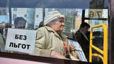 Коронавирус: отменен бесплатный проезд в час пик, а цену в Николаеве хотят поднять в два раза | Корабелов.ИНФО
