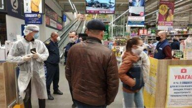 «Эпицентр» в Николаеве продолжает работать невзирая ни на какие запреты (видео) | Корабелов.ИНФО