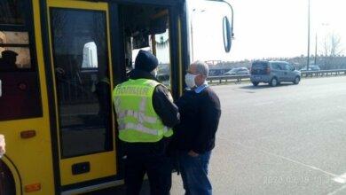 Photo of Автобус с работниками завода «Зоря» вернулся в Николаев из Прибалтики — 2 недели они проведут в самоизоляции