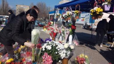торговля цветами в Корабельном районе 7 марта 2020 г.