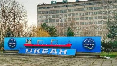 """стелла на заводе """"Океан"""""""