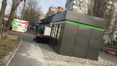 Photo of Пока все заняты коронавирусом, в Корабельном районе появляются новые торговые будки