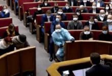 Photo of Рада сократила сроки рассмотрения законов о поддержке бизнеса на время карантина