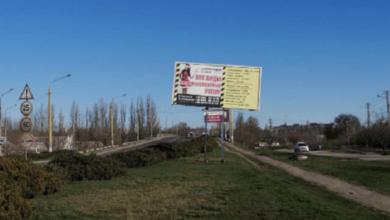 Photo of «Перекошенный и опасный», — николаевец просит убрать аварийный билборд возле Широкобальского моста (Видео)