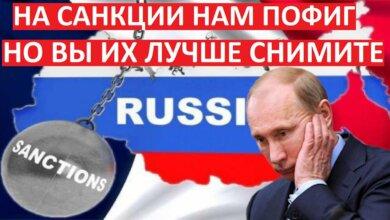 Photo of Россия просит снять санкции из-за коронавируса