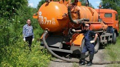 «Работали на основании методики», - госэкоинспекция оценила в 36 гривен 4 тонны незаконно слитых нечистот в Витовском районе   Корабелов.ИНФО