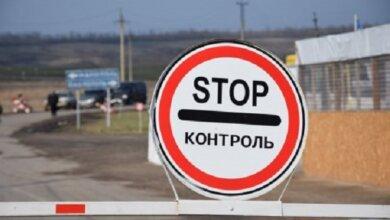 Украина закрывает на две недели границу для иностранцев | Корабелов.ИНФО