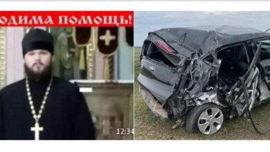 Photo of В эти минуты идет борьба за жизнь: николаевский священник после ДТП попал в реанимацию, прихожане просят всех небезразличных о помощи