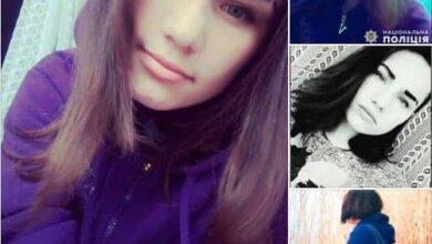 На Николаевщине без вести пропала 17-летняя девушка | Корабелов.ИНФО
