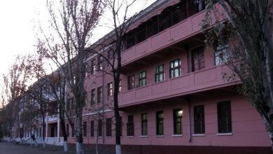 Николаевская областная психиатрическая больница