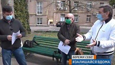 Комиссия ЖКХ в Николаеве на время карантина решила освободить от платы арендаторов коммунального имущества   Корабелов.ИНФО