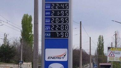 В Николаеве цена на автогаз - уже ниже 8-ми гривен   Корабелов.ИНФО