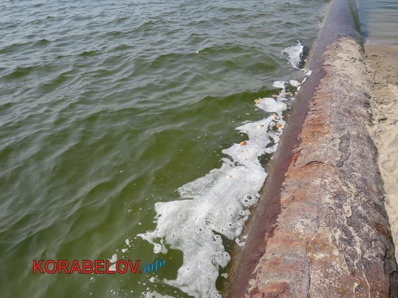 грязная река в Корабельном районе