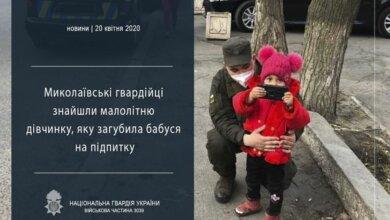 В Николаеве две очень пьяные бабушки потеряли 3-летнюю внучку   Корабелов.ИНФО