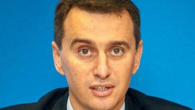 Photo of Запретить все массовые мероприятия: Минздрав предложит Кабмину усилить карантинные ограничения