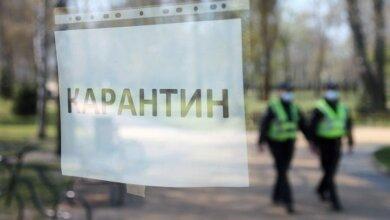 Глава Минздрава назвал основной критерий для начала выхода Украины из карантина   Корабелов.ИНФО