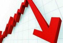 Photo of Украинская экономика по итогам года упадёт не более, чем на 5%, — замглавы Офиса президента