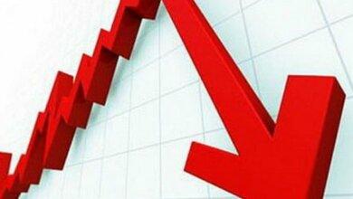 Photo of Госстат оценил падение ВВП Украины в І квартале 2020 г. в 1,5%