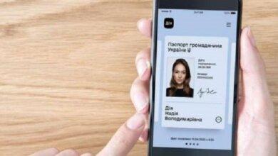 Photo of Смартфон вместо бумажного паспорта: в Украине запущен новый эксперимент