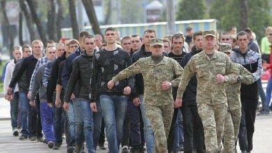 Photo of 555 жителей Николаевщины призовут этой осенью на срочную воинскую службу