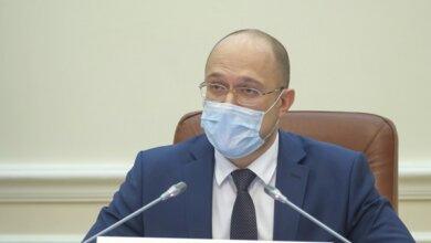 Оприлюднено чіткий план виходу України з карантину: коли що запрацює   Корабелов.ИНФО image 2