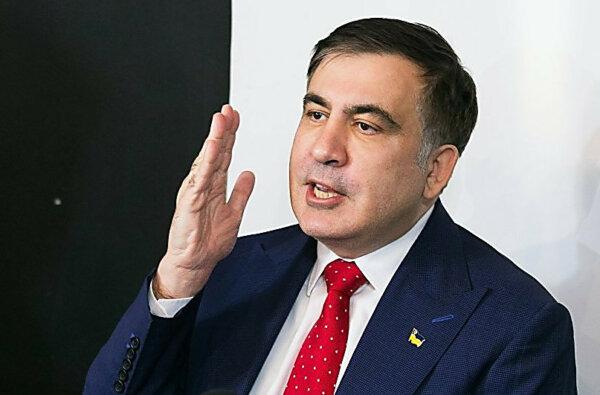 Зеленский назначил Саакашвили главой Исполнительного комитета реформ | Корабелов.ИНФО image 2