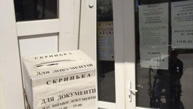 Photo of «Бары работают, а госучреждения — нет?», — жительница Корабельного района о проблемах в отделении соцвыплат