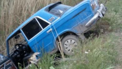 Photo of Херсонец после ссоры с жителем Витовского района угнал его машину и сбросил ее в кювет