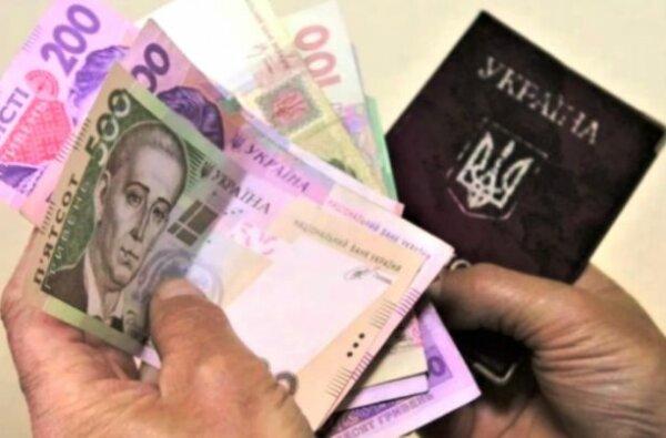 В Украине обещают пожилым людям доплачивать 500 грн к пенсии | Корабелов.ИНФО