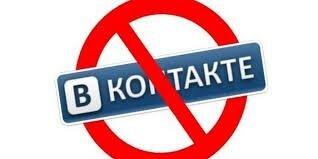 В Украине продлили запрет российских сайтов и соцсетей | Корабелов.ИНФО