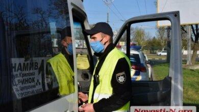 Photo of Карантин: в Николаеве полиция продолжает проверять маршрутки и штрафовать нарушителей
