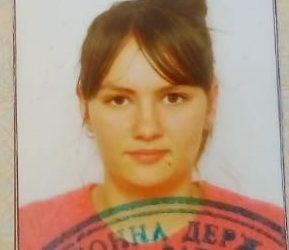 На Николаевщине пропала 15-летняя девушка — полиция просит помощи в поисках | Корабелов.ИНФО