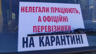 Photo of Николаевские  перевозчики требуют открыть междугороднее сообщение (видео)