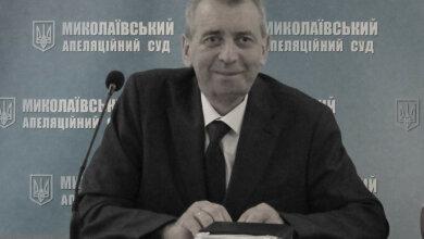 Photo of В Лиманах простились с заместителем главы апелляционного суда