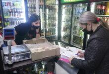 """Photo of """"Карантинний"""" рейд у Корабельному районі: двом власникам крамниць винесено попередження"""