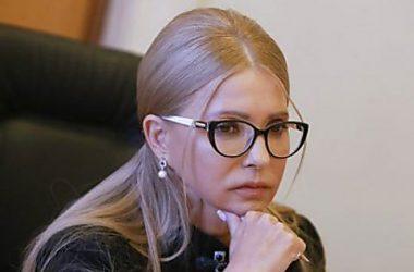 Тимошенко получила почти 150 миллионов компенсации за политические репрессии | Корабелов.ИНФО