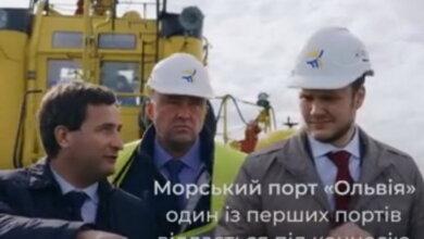 """Photo of """"И это только начало"""", – Министр рассказал о преимуществах концессии порта """"Ольвия"""" (ВИДЕО)"""