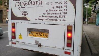 """Темнини"": жінка поскаржилася на жахливий стан «маршрутки» в Корабельному районі   Корабелов.ИНФО image 4"
