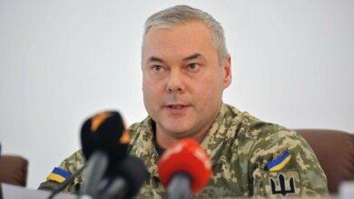 Photo of В Николаевской области усилили охрану объектов из-за возможной угрозы вторжения РФ