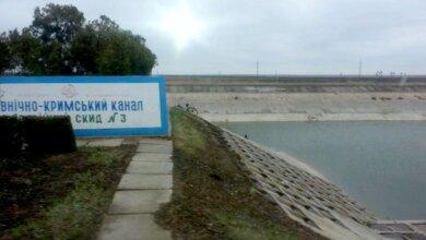 Photo of В Крыму проблема с водой: Россия в сентябре может вторгнуться в Херсонскую область, – генерал США
