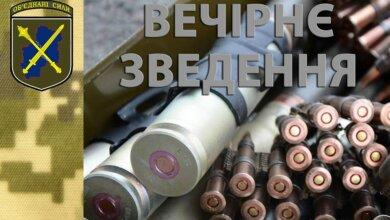 Photo of На Донбассе с начала суток один военный погиб, еще двое ранены