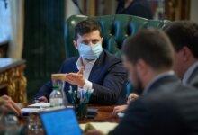 Photo of Зеленский призвал украинцев готовиться ко второй волне коронавируса