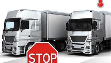 СТОП +28°С: в Николаевской области ввели ограничения для большегрузов | Корабелов.ИНФО