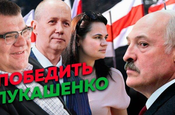 """Последние выборы """"последнего диктатора Европы""""? (видео)   Корабелов.ИНФО"""