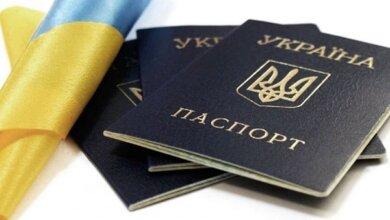 Photo of Паспорта в форме книжечки в Украине будут постепенно выводить из обращения