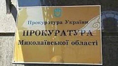 Photo of При участии прокуратуры в госсобственность вернули земельный участок в Корабельном районе